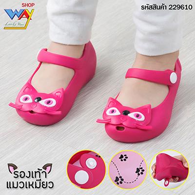 รองเท้าเด็กผู้หญิงรูปแมวเหมียว สีชมพู