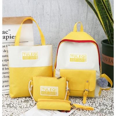 กระเป๋าเป้เซ็ท 4 ใบ TULEQ1 มี 4 สี