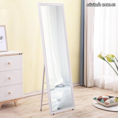 กระจกส่องตัว  ขนาด 40x150 cm.
