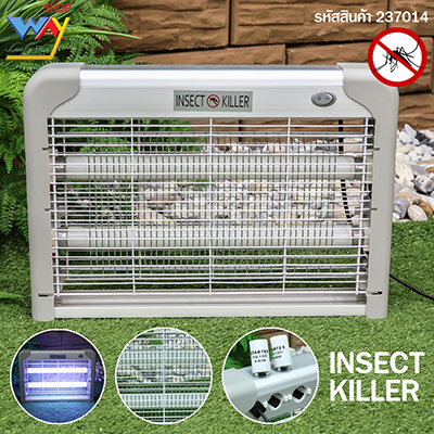 INSECT KILLER เครื่องดักยุงไฟฟ้า เครื่องดักยุงและแมลง เครื่องช็อตยุง 20 W