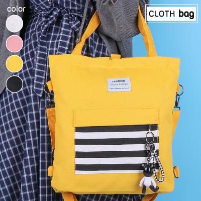 กระเป๋าผ้า มีสาย คละสี