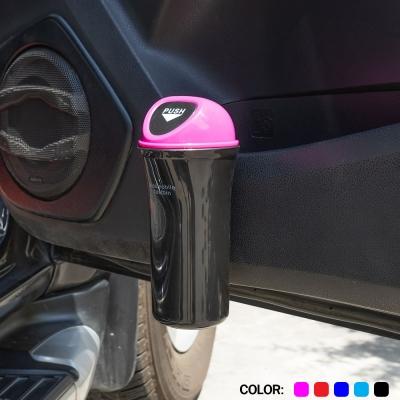 ถังขยะในรถยนต์ พกพาขนาด ขนาด 20 x 9.5  คละสี