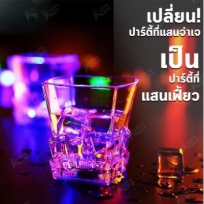 แก้วอะคริลิค แก้วเครื่องดื่ม มีไฟปาร์ตี้