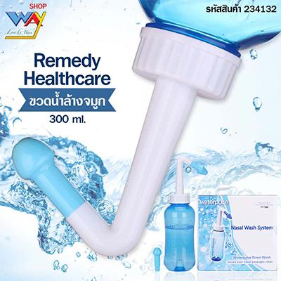 ขวดล้างจมูก ที่ล้างจมูก 300 ml ใช้ได้ทั้งเด็กและผู้ใหญ่ สีฟ้า