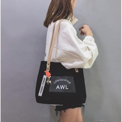 กระเป๋าสะพายผ้าแคนวาส ทรงสี่เหลี่ยมผืนผ้า มี 2 สีให้เลือก
