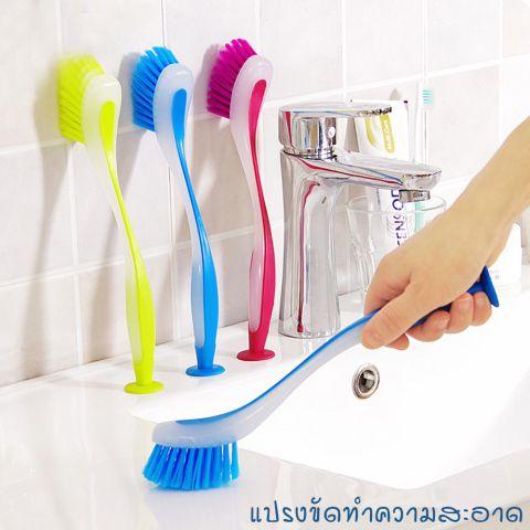 แปรงทำความสะอาด แบบด้ามยาว ที่ตั้งแบบตัวดูดสูญญากาศ คละสี
