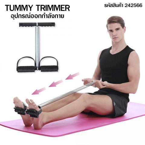 อุปกรณ์ออกกำลังกาย TUMMY TRIMMER