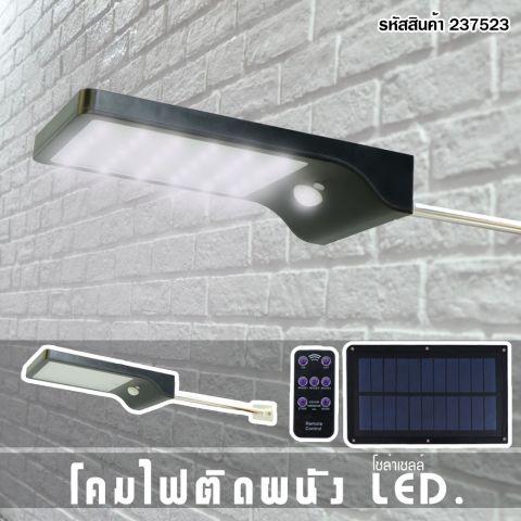 โคมไฟถนนโซล่าเซลล์ ไฟแผงพลังงานแสงอาทิตย์ 48 LED ขาตรงสแตนเลส