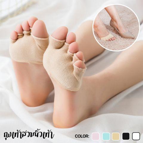 ถุงเท้าสวมนิ้วเท้า คละสี