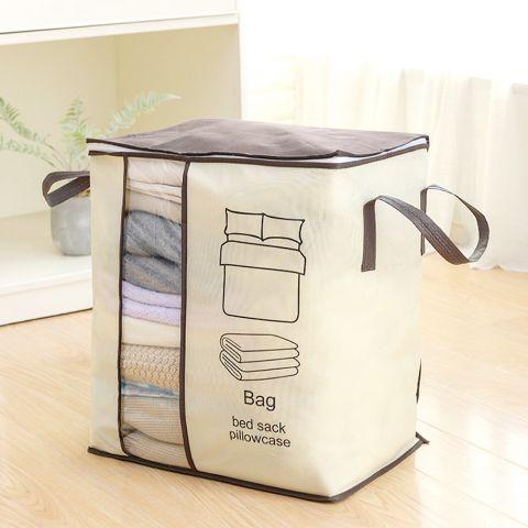กระเป๋าใส่ผ้าห่ม ผ้านวม เสื้อผ้า
