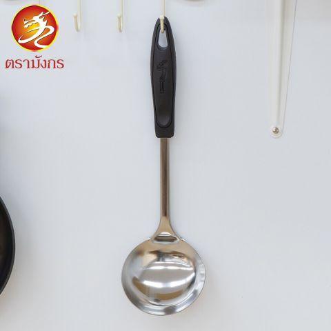 อุปกรณ์ประกอบอาหารขายแยกชิ้น แบบมีด้ามจับ ( 1 ชิ้น) ด้ามจับสีดำ