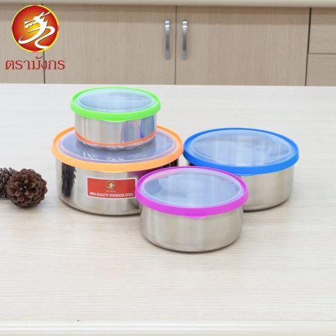 ชุดกล่องเก็บอาหารสแตนเลสพร้อมฝา 8 ชิ้นรวมฝา คละสี